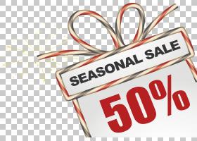 销售创意插图,灰色节日礼品盒PNG剪贴画杂项,文字,服务,标志,礼品