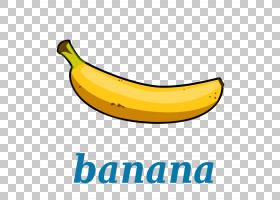 香蕉面包食物烹调香蕉果子,香蕉PNG clipart水果坚果,所有权利在
