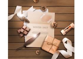 时尚简洁冬季购物主题装饰背景海报设计