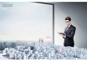 创意简洁现代商务办公男性主题海报设计