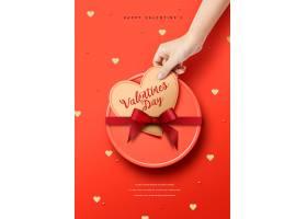 情人节装饰元素海报设计
