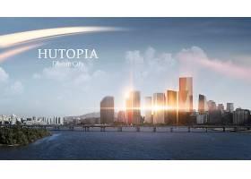 创意大气梦想城市主题建筑房产展板海报设计