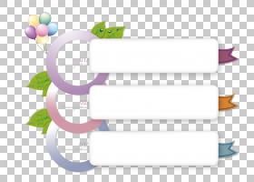 文本框对话框,绿色框PNG剪贴画杂项,文本,语音气球,生日快乐矢量