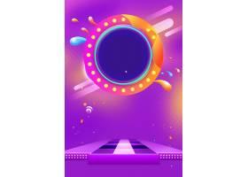 紫色个性创意618促销海报通用背景模板图片