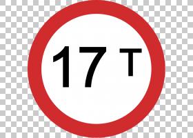 交通标志游戏道路,红绿灯PNG剪贴画游戏,文字,商标,吊牌,买断式授