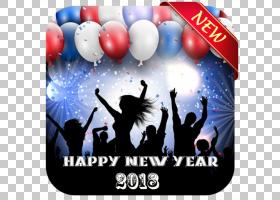新年快乐2018年新年快乐,2018年框架希望,新年快乐PNG剪贴画祝愿,图片