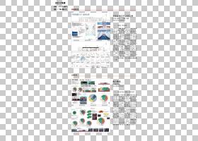 品牌字体,曲PNG剪贴画文本,媒体,地区,艺术,品牌,线,2180461图片