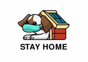 卡通宠物房子形象LOGO设计