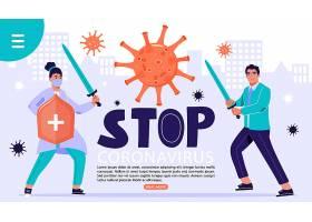 停止与预防冠状病毒通用宣传插画设计