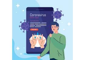 预防冠状病毒概念插画设计