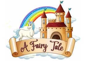 童话故事主题插画设计