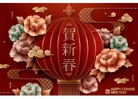 中国风大气贺新春新年快乐素材