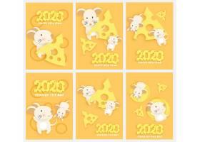 清新橙色卡通2020鼠年新年快乐素材