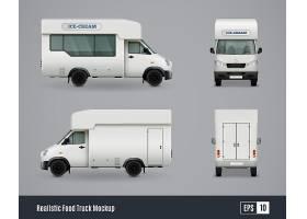 白色汽车交通工具外观VI展示