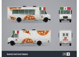 卡通披萨快餐车漫画