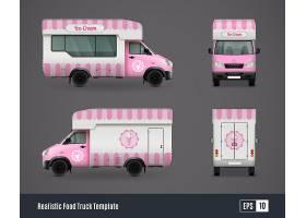 卡通冰淇淋快餐车漫画