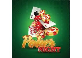 赌博娱乐海报