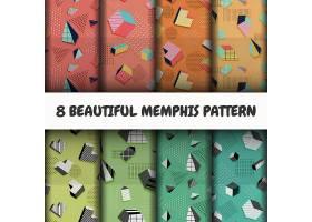 8款可爱积木图形元素无缝装饰背景图案