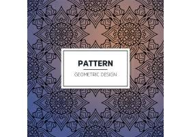 时尚几何图案花纹底纹装饰背景设计
