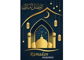 美丽的阿拉伯开斋节斋月背景设计