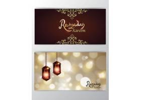 阿拉伯开斋节斋月创意贺卡背景设计