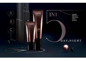 黑色大气质感高端护肤品化妆品产品展示海报设计
