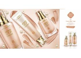 高端粉底液护肤品化妆品产品展示海报设计