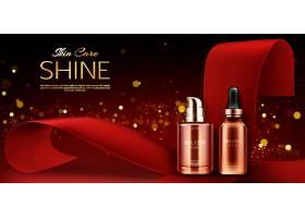 高端大气护肤品化妆品产品展示海报设计