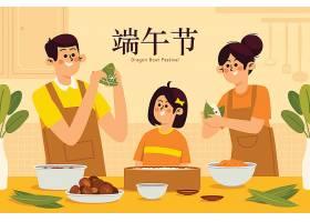 端午节包粽子海报