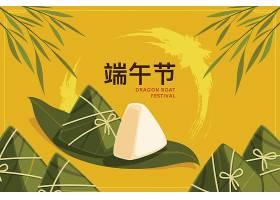 端午粽子海报插画