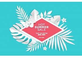 夏日促销活动主题剪纸风插画设计