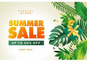 植物花卉夏日促销活动矢量插画设计