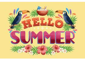 夏日主题你好夏天矢量装饰标签设计