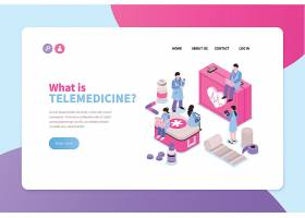 医疗卫生与互联网信息科技主题2.5D矢量插画设计
