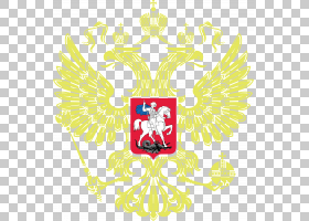俄罗斯内政部计算机软件符号,俄罗斯PNG剪贴画标志,世界,信息技术