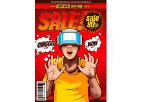 超级英雄漫画书封面流行艺术设计