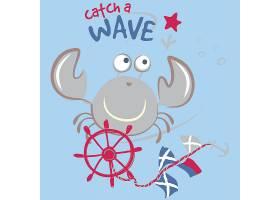 手绘卡通可爱海洋生物主题插画设计