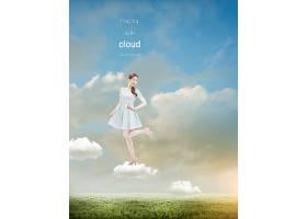 踩在云朵上的年轻女性海报设计
