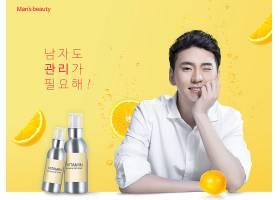 韩式时尚年轻男性模特海报设计