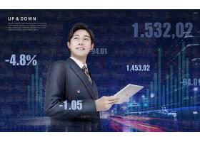 现代互联网商务男士主题股票金融海报设计