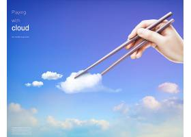 创意云朵广告