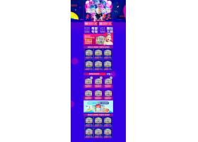 创意奶粉产品主题618电商首页通用模板
