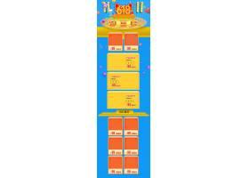 618产品展示模板