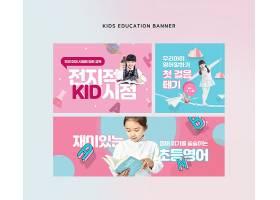个性清新韩国儿童创意海报