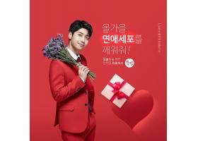 时尚韩国男性模特封面海报设计