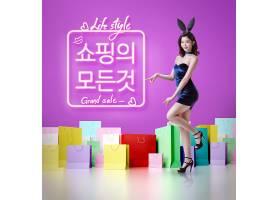 时尚韩国女性海报