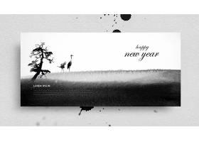 唯美水墨风景意境新年快乐主题封面设计