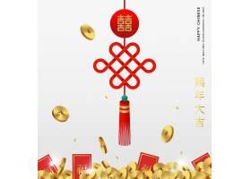 喜庆中国风鸡年大吉主题中国结装饰插画设计