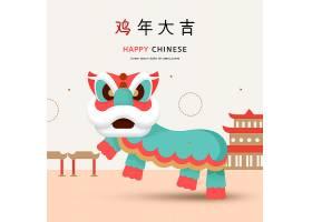 鸡年大吉中国风舞狮形象装饰插画设计