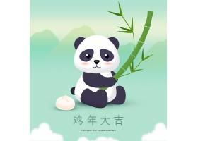 鸡年大吉卡通熊猫包子竹子元素插画设计